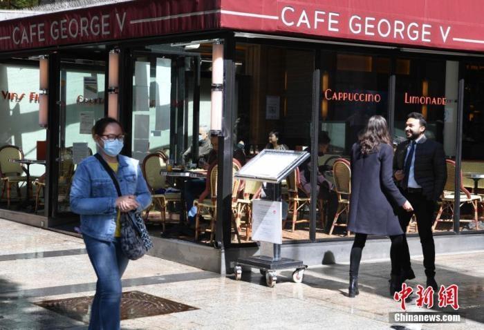 法国启动第二阶段解封部分恢复开放文化和餐饮场所
